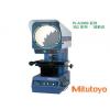 中山利丰现货销售PJ-A3000三丰测量投影仪