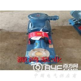 源鸿RY65-40-250高温导热油泵,RY导热油泵厂家
