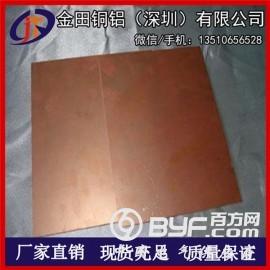上海銷售TP1紫銅板 國標T3紅銅板、1mm超薄紫銅板材