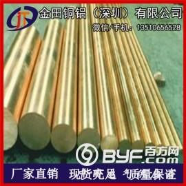广东黄铜棒销售 H63实心铜棒 国标C3600环保黄铜棒材
