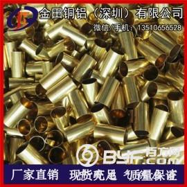 销售H62精密黄铜管 外径0.1x0.8mm薄壁H65黄铜管