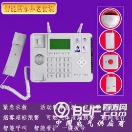 益身伴智慧养老电话呼叫器 老人多功能智能电话机 一键SOS