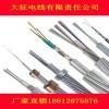 山东OPGW光缆厂家OPGW-70架空光缆电力光缆