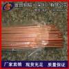 高耐磨C14500碲铜棒,高硬度QBe2铍青铜棒生产厂家