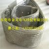 0.15单丝镀锡铜编织导电带 碳刷导线铜编织带软连接