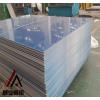 进口2A13铝板批发价【2A13铝板厂家】