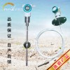 液压站用磁致伸缩液位计液位仪