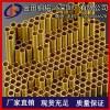 厂家定制H59大口径铜管 高纯度H62黄铜管32x2mm切割