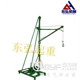 家用小吊机价格|建筑小吊机厂家|东弘起重现货供应