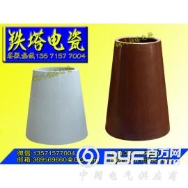锥形瓷瓶F3.1-3承压绝缘子T515-2电瓷套筒电捕焦瓷套