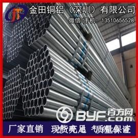 国标7475薄壁铝管 小口径7075铝管 6063高品质铝管