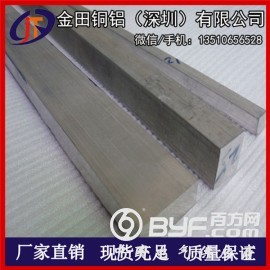 销售1050铝方排/铝块 耐腐蚀6061铝排、6063铝扁排
