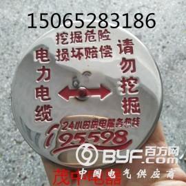 地钉式电力电缆地面标志牌钉子式光缆路径标识牌厂家