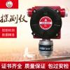 安可信工业型有毒可燃气体探测器 砷化氢AsH3 报警器