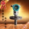 APX301音叉密度计济宁艾普信13863706553