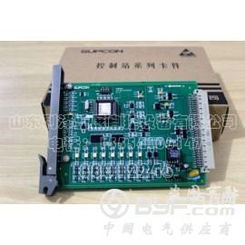 供应XP369信号输入卡XP369(B)发货迅速山东利泽