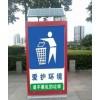 太阳能垃圾箱广告牌照明系统