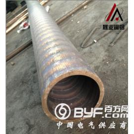 焊接锡青铜管QSn6.5-0.1