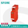 SDXD57电涌保护器江苏斯菲尔厂家直销