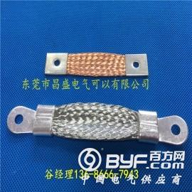 CS柔性防雷铜导索,防雷连接片