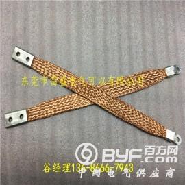 TZX-15双孔幕墙防雷铜导索