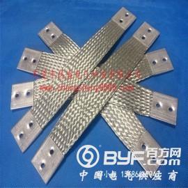 镀锡铜软连接,大电流铜软连接