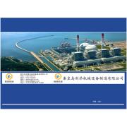 秦皇岛利昂机械设备制造有限公司