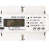 DTSQ9866,DDSQ9866导轨式电能表