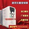 厂家变频45G西安现货,汉中变频器维修电话