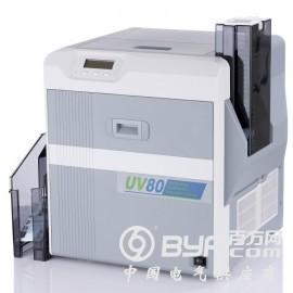 JVC UV80II 90*60mm大卡打印機