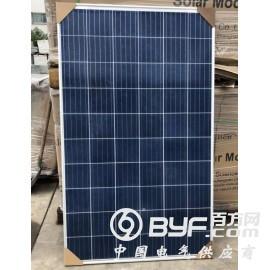 中利腾晖多晶270w太阳能电池板光伏组件