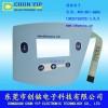 东莞市工业设备薄膜开关供应商创铭电子质量保障
