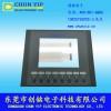 东莞市工控器薄膜开关供应商创铭电子质量保障