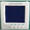 DD521/DD301三相多功能能耗监测仪表