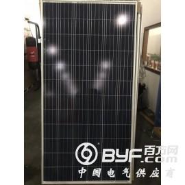 中建材浚鑫315w太阳能光伏板组件电池板出售