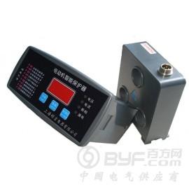 厂家直销SJD-YR系列电动机保护器|电动机智能保护器