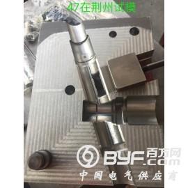 湖北武汉转向器压铸壳体模具制作试模打样