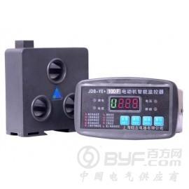 JDB-YE智能型电动机保护器|三相电动机保护器厂家