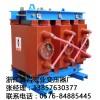 专业生产SC10-30/10-0.4全铜干式所用变压器