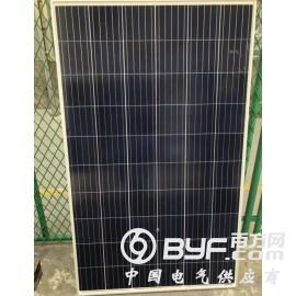 多晶270w太阳能光伏板组件电池板出售