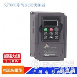 变频器名称:SJ7000水泵专用变频器