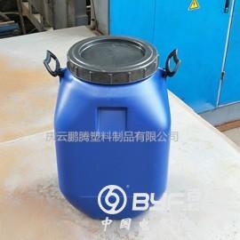 50升蓝色塑料桶50kg化工塑料桶胶桶