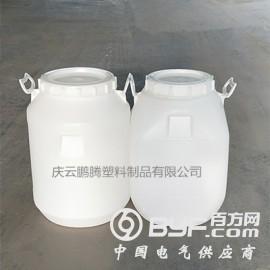 50L级塑料桶50升白色塑料桶