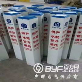 滨州自来水管道标志桩供水管线警示桩塑钢PVC地埋桩