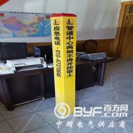 供水管道标志桩燃气管道警示桩塑钢PVC标志桩