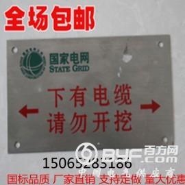 电力光缆地面标识牌不锈钢腐蚀燃气地面走向牌