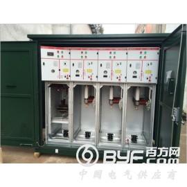 SF6高压环网柜 35KV高压电缆分支箱  户外箱式开闭所