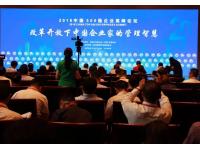 郑元豹:东西方文化不同造就的管理差异