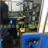 供应冲床传感器HA-1640油压机冲床安全光栅