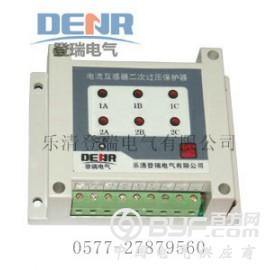 供CTB-6二次过电压保护器,CTB-6过电压保护器低价批发